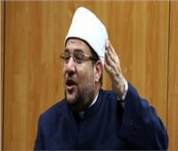 وزير الأوقاف: مصر لا تنسى أبناءها الأوفياء.. ولا أمان لـ«الإخوان»
