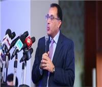 رئيس الوزراء يشكُر القائمين على إعداد تقرير الوضع المالي للاتحاد الإفريقي