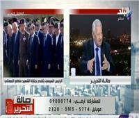 فيديو| مكرم محمد أحمد:الأزهر والكنيسة نجحا في مواجهة الإرهاب