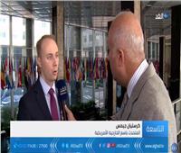 فيديو| الخارجية الأمريكية: لم نتعمد معاقبة الفلسطينيين بوقف تمويل «الأونروا»