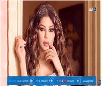 بالفيديو|خبيرة تجميل عالمية: هيفاء وهبي «مارلين مونرو» العرب ولا أحد يُشبهها
