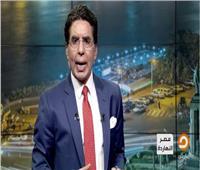 فيديو| أحمد موسى يهاجم المذيع محمد ناصر