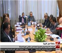 بث مباشر| مؤتمر جامعة الدول العربية فى دورته الـ 98 للبرامج التعليمية