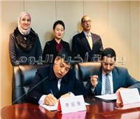 توقيع بروتوكولات تعاون بين معهد بحوث الإلكترونيات والجامعات الصينية