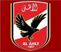 غدًا الأهلي يواجه المصري على ملعب مدينة نصر