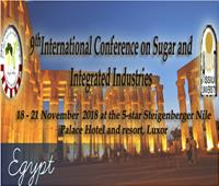 جامعة أسيوط تطلق أعمال مؤتمرها الدولي التاسع لصناعة السكر