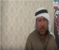 فيديوl مُسلم: مصر الخير ساهمت في بناء وترميم ٢٥٠ منزل بشمال سيناء