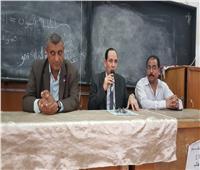 «محو الأمية وتعليم الكبار» في كلية التربية النوعية بطنطا