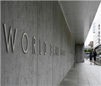 البنك الدولي: لم يعد أمام الدول العربية خيارات غير تحقيق التنمية