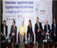 وزيرتا «الاستثمار» و«الصحة» تشهدان تأسيس المجموعة الفرنسية لدعم القطاع الصحي في مصر