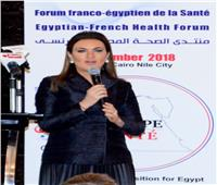 سحر نصر: فرنسا ساهمت في دعم مشروع الرعاية الصحية بـ ٣١ مليون يورو