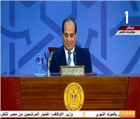 فيديو| الرئيس السيسي يشهد احتفال مصر بذكرى المولد النبوي الشريف