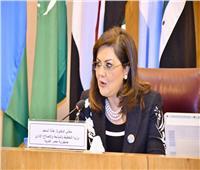 وزيرة التخطيط تلقي كلمة رئيس الجمهورية في افتتاح الأسبوع العربي للتنمية المستدامة