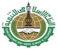 البنك الإسلامي: نقدم جهود التنمية في ٥٧ دولة ..ومصر شريك أساسي