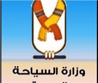 تنشيط السياحة تستضيف وفدًا أمريكيًا لتصوير المعالم السياحية المصرية