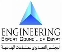 بعثة تجارية لإثيوبيا بمشاركة 5 قطاعات صناعية