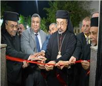 افتتاح مستشفى العائلة المقدسة بطهطا