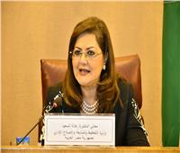 وزيرة التخطيط تشارك في جلسة «دور الشراكات الذكية»