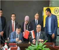 تدشين أول مركز بحثي صيني في الشرق الأوسط وأفريقيا بجامعة عين شمس