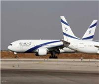 حقيقة اختطاف طائرة إسرائيلية قبل إقلاعها من نيويورك