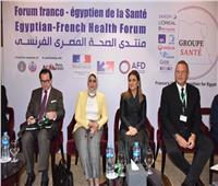 إطلاق 9 شركات صحية جديدة خلال «منتدى الصحة المصري الفرنسي»