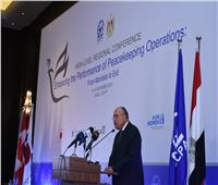 نص الكلمة الختامية لمؤتمر القاهرة الإقليمي حول تطوير أداء عمليات حفظ السلام