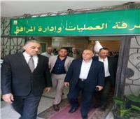 نائب محافظ القاهرة يفتتح غرفة عمليات حي شبرا