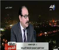 فيديو| طارق فهمي: حكومة نتنياهو «هشة».. والفساد يلاحقه