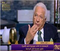د.أحمد عكاشة: مصابي الاكتئاب لا يفضلون العمل نهارًا