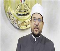 رئيس الوزراء ينيب وزير الأوقاف في حضور احتفالية «المولد النبوي»
