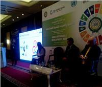 انطلاق فعاليات اليوم الثاني للأسبوع العربي للتنمية المستدامة