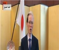فيديو| السفير الياباني بالقاهرة يهنئ المصريين بالمولد النبوي