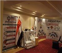 أبو اليزيد: الإطلاع على التقنيات الحديثة لتطوير صناعة السكر وزيادة معدلات الإنتاج