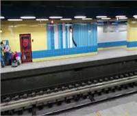غلق محطة مترو الأوبرا لمدة 3 ساعات.. تعرف على السبب