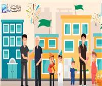 فيديو| «الإفتاء» تبدأ نشر فيديوهات كارتون لمحاربة التطرف الديني