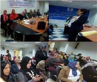 «الاكتشاف المبكر للأورام» في ندوة لأمانة المرأة بمستقبل وطن في المنيا
