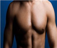 تعرف على عمليات علاج التثدي عند الرجال