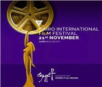 وزيرة السياحة تشارك في حفل افتتاح مهرجان القاهرة السينمائي الدولي