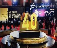 صور| توافد نجوم الفن على حفل افتتاح مهرجان القاهرة السينمائي