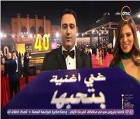 أكرم حسني يكشف عن مسلسله الجديد في مهرجان القاهرة السينمائي