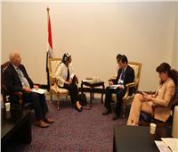 وزيرة البيئة تلتقي رئيس الوفد الصيني على هامش مؤتمر التنوع البيولوجي