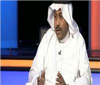 فيديو  كاتب سعودي: قاطعنا المنتجات والسياحة التركية.. وأدعو مواطنينا لزيارة مصر