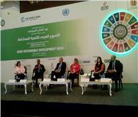 انطلاق فعاليات اليوم الثالث من الأسبوع العربي للتنمية المستدامة في نسخته الثانية