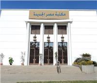 مكتبة مصر الجديدة تحتفل باليوم العالمي للطفل في ذكرى مولد النبي