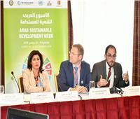 الأسبوع العربي للتنمية المستدامة 2018 يناقش تمويل التنمية