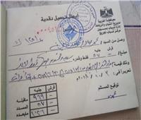عمدة نجريج يدافع عن محمد صلاح بمستند