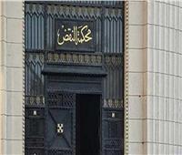 27 فبراير.. أولى جلسات طعن المتهمين بـ«حسم ولواء الثورة» على إدراجهم بقوائم الإرهاب