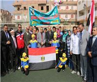 انطلاق البطولة الإقليمية لكرة القدم الخماسية لذوي الاحتياجات الخاصة بشبين الكوم