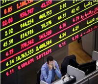 البورصة تخسر 5.3 مليارات جنيه بختام التعاملات