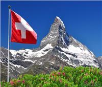سويسرا ترجئ التوقيع على اتفاق الأمم المتحدة للهجرة